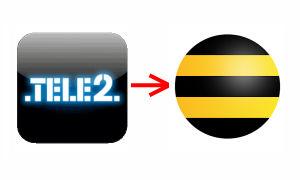 Как перейти с Теле2 на Билайн и при этом сохранить свой номер